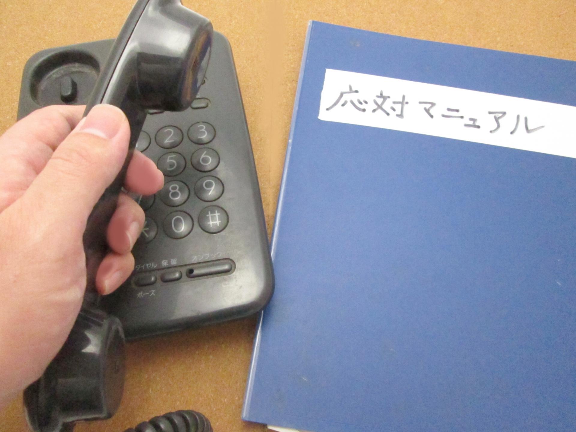 コールセンターオペレーション業界ならではの、就業中の不満、大変さ、辛さと悩み