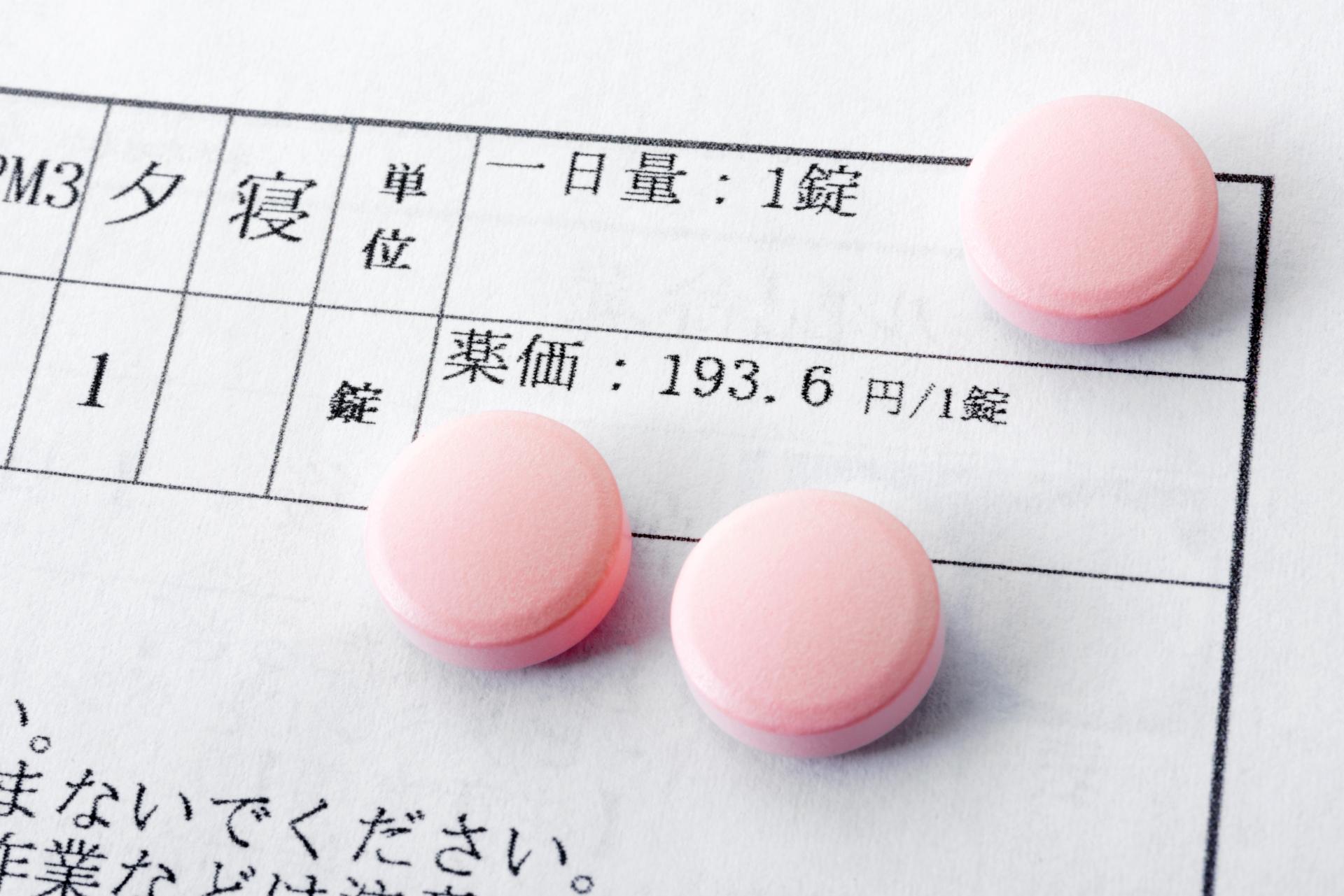 CRO臨床開発モニター(CRA)